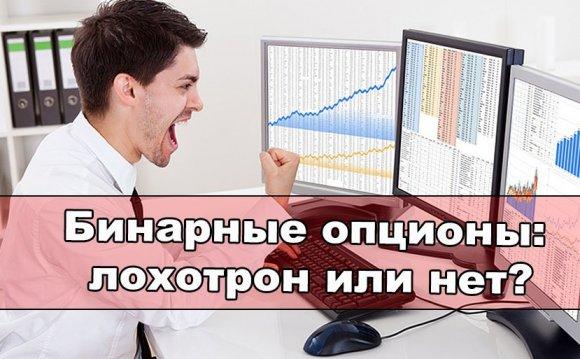 у вас заработать на бирже