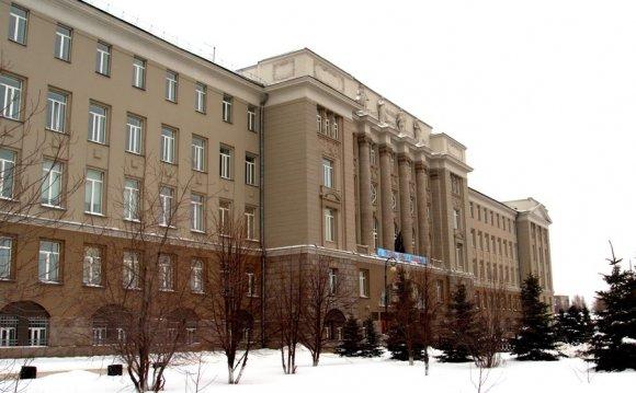 Институт биржевой торговли